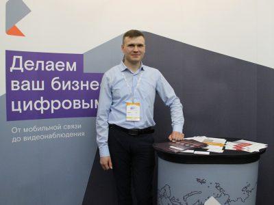 «Ростелеком» в Новосибирске поддержал международный IT-форум BIT-2019