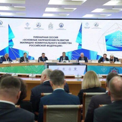 При реформировании системы Госжилнадзора Минстрой России учтет мнения регионов