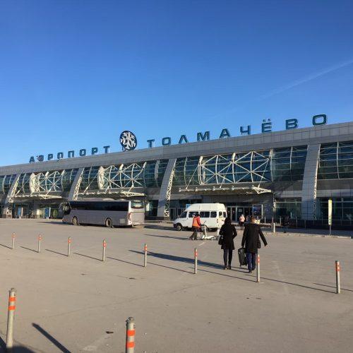 За девять месяцев 2019 года аэропорт Толмачёво обслужил более 5,1 млн пассажиров