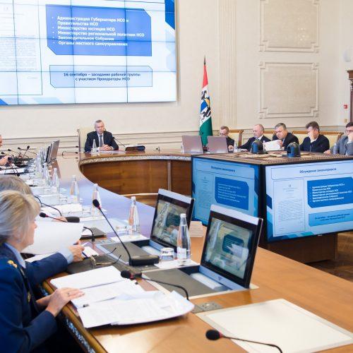 В регионе усовершенствован порядок предоставления сведений о доходах лиц, замещающих муниципальные должности