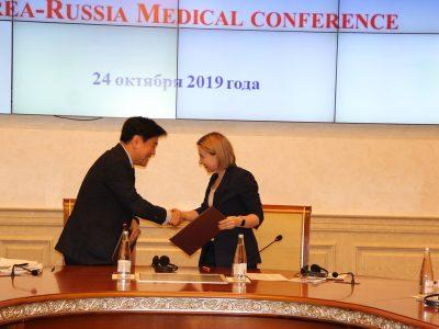 Новосибирские и корейские медики планируют расширить сотрудничество