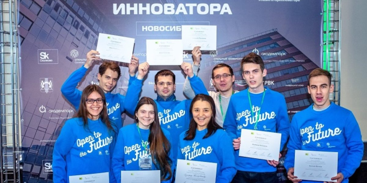 11 ноября в Академпарке стартует программа «Навигатор инноватора. Новосибирск»