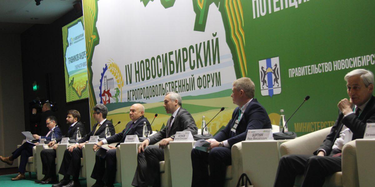 Регионы настраиваются на федеральную программу поддержки села