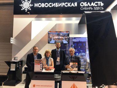 Более 20 новосибирских экспортеров представляют производственный потенциал за границей