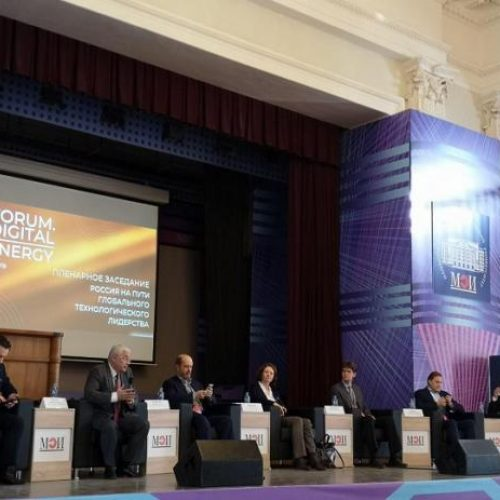 АО «РЭС» приняло участие в Международном форуме по цифровизации энергетики