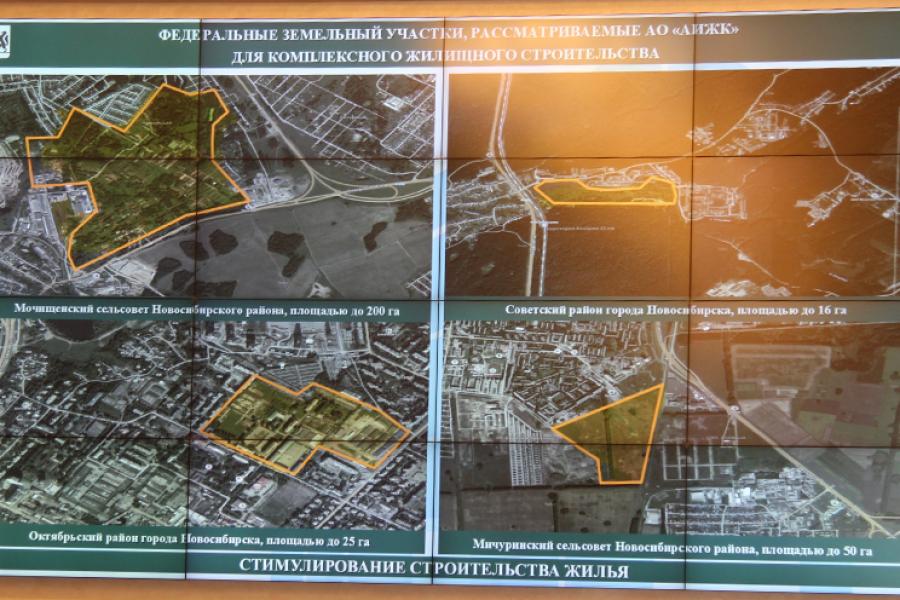 «Дом.РФ» попросили учесть интересы Новосибирска при решении судьбы военного городка