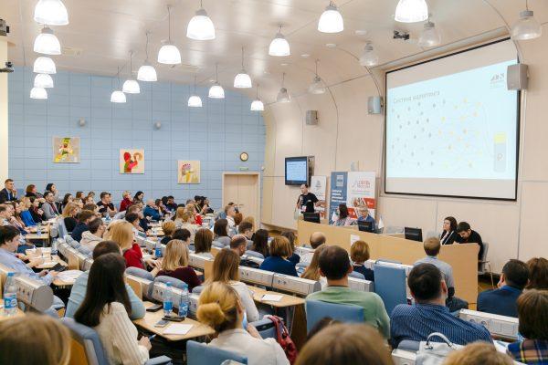 Конференция EmarketingSib-2019 собрала более 160 участников из 10 городов России