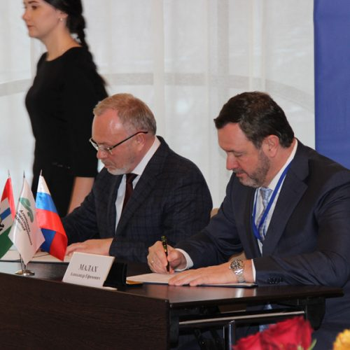 РФПИ привлечет иностранных инвесторов в новосибирские проекты