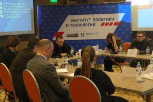 В Новосибирске ищут «третьего» на предстоящие выборы