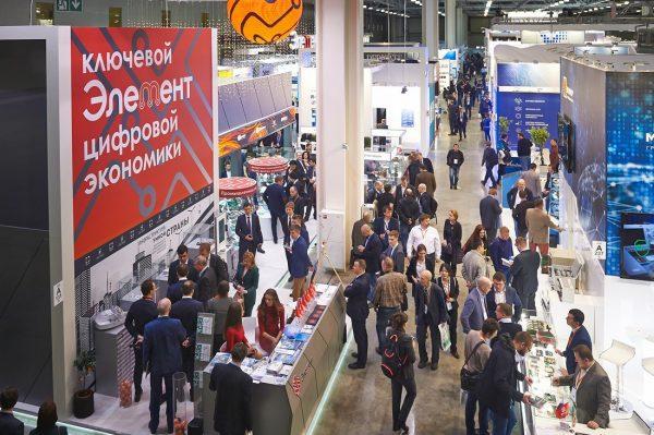 Новосибирские компании примут участие в специализированной выставке «Электроника—Урал 2019»