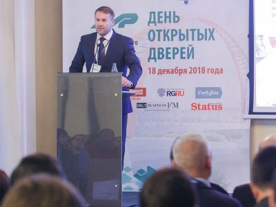 АИР Новосибирской области открыло представительство в Москве