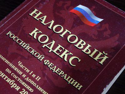 Гендиректор «Сибмоста» заплатит налоги и штраф