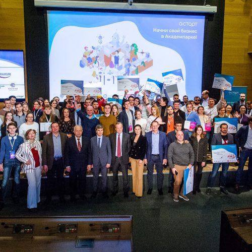 13 новых проектов приглашены в бизнес-инкубатор Академпарка
