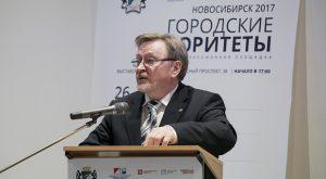 Главный архитектор Новосибирска покидает свой пост