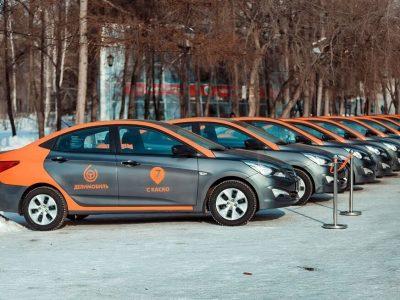 В Новосибирске работает три оператора каршеринга