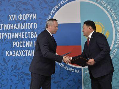 Подписан план мероприятий по сотрудничеству региона с Павлодарской областью Республики Казахстан