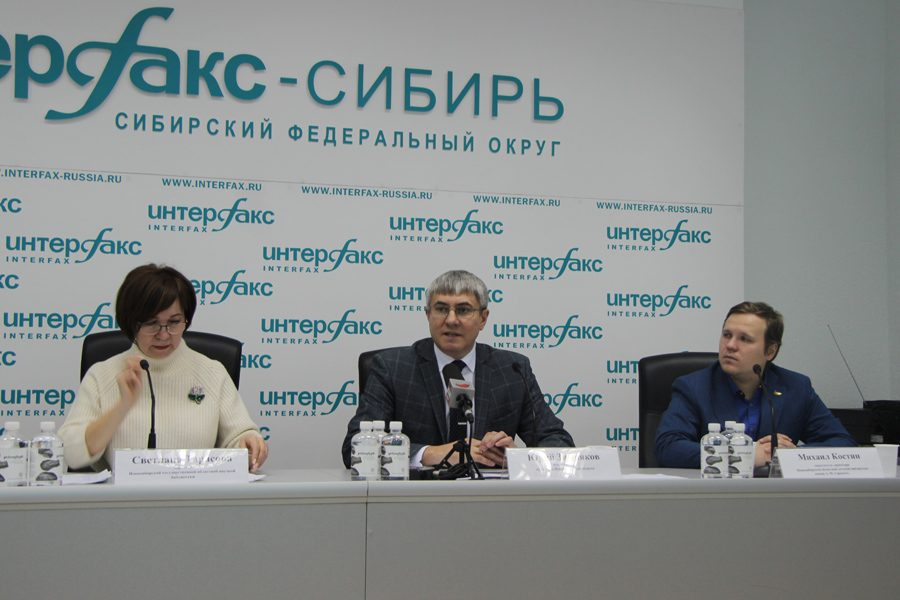 Новосибирск три дня побудет литературной столицей России