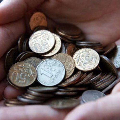День приёма монеты от населения в банке «Акцепт»!