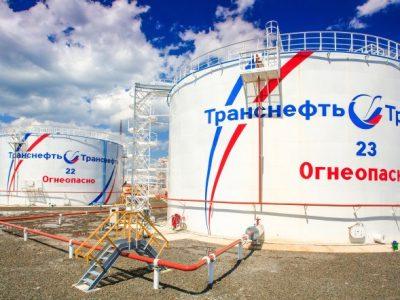 Главгосэкспертиза одобрила проект четвертого этапа реконструкции наливной станции «Сокур»
