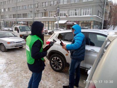 На улицах Новосибирска проходит акция «С заботой о сибиряках»