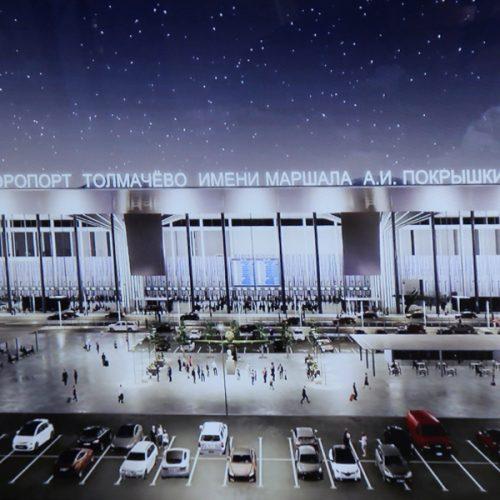 В Толмачево ожидают роста грузопотока