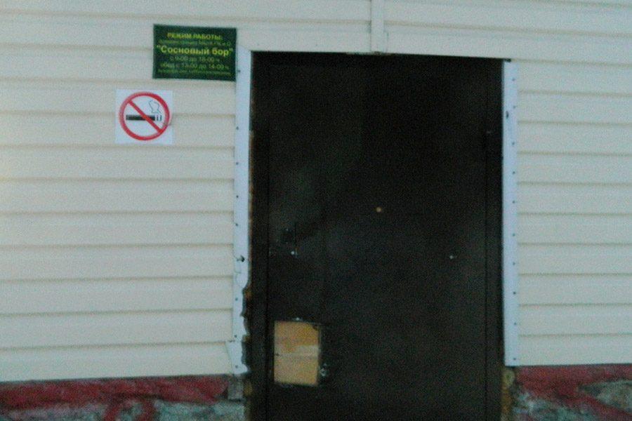 Полиция парализовала «Сосновый бор»