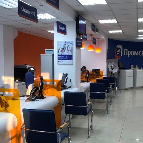 ПАО АКБ «Связь-Банк» вошел в состав банковской группы ПАО «Промсвязьбанк»