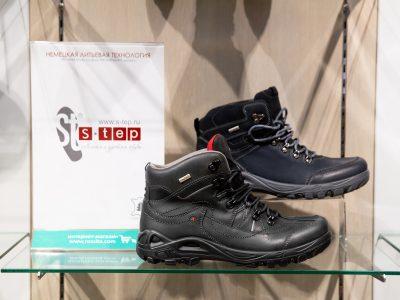 «Обувь России» разработала новую коллекцию обуви S-TEP
