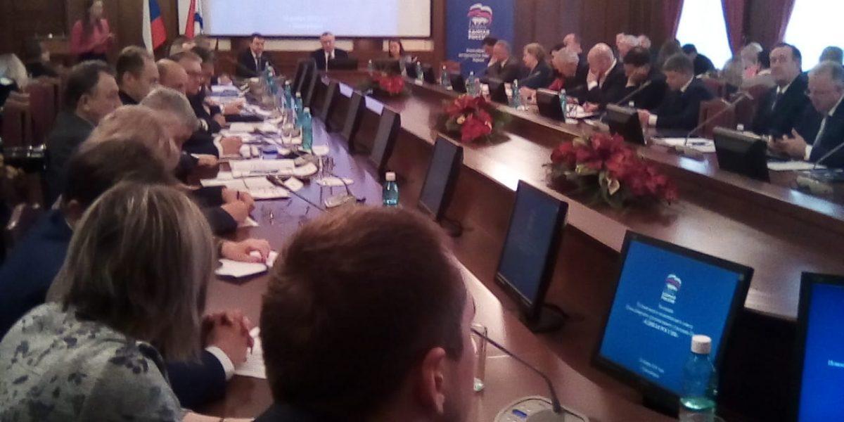 «Единая Россия» разворачивается к регионам и народу