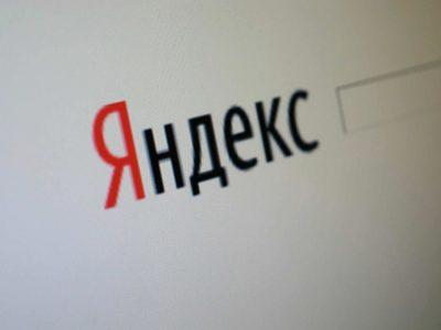 «Яндекс» назвал самые популярные запросы новосибирцев в 2019 году