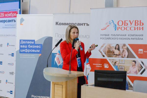 На VI Сибирском форуме «Ритейл будущего» обсудили новые стратегии, подходы и технологии