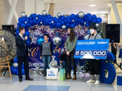 Аэропорт Толмачёво обслужил более 6,5 миллионного пассажира с начала года