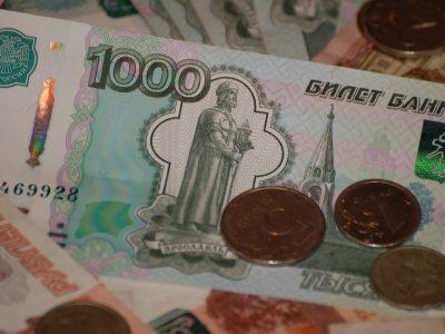 В Новосибирской области вводится региональная соцдоплата к пенсии