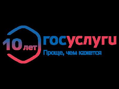 На портале госуслуг зарегистрировалось более 100 млн граждан России