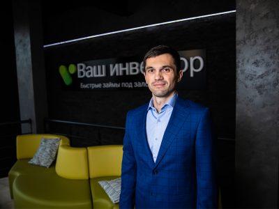 Борис Комендантов, основатель и директор МКК «Ваш инвестор»: