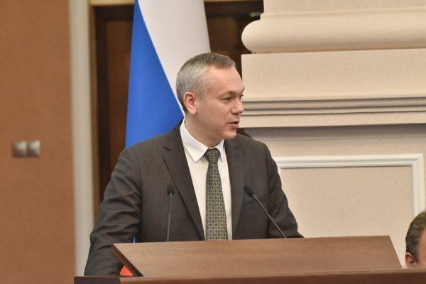 Правительство региона обещало поддерживать Новосибирск в 2020 году