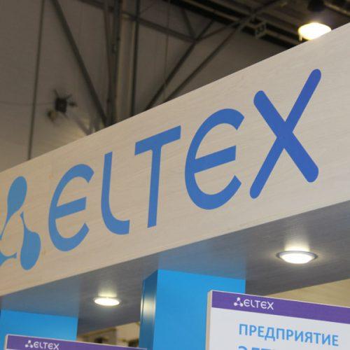 «Элтекс» займется разработкой базовых станций пятого поколения в парадигме OpenRAN