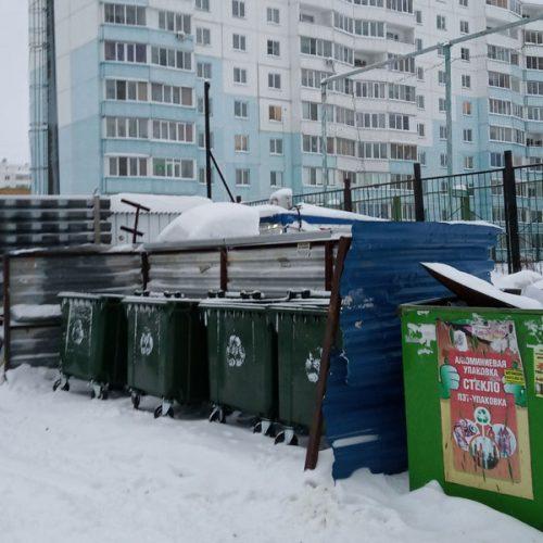 В Новосибирской области с 1 января действует единый тариф на услугу по обращению с ТКО