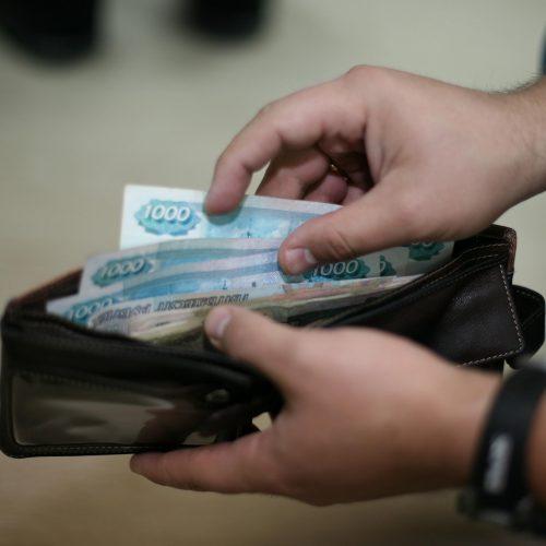 Средняя зарплата по Новосибирску в 2019 году составила 38 000 рублей