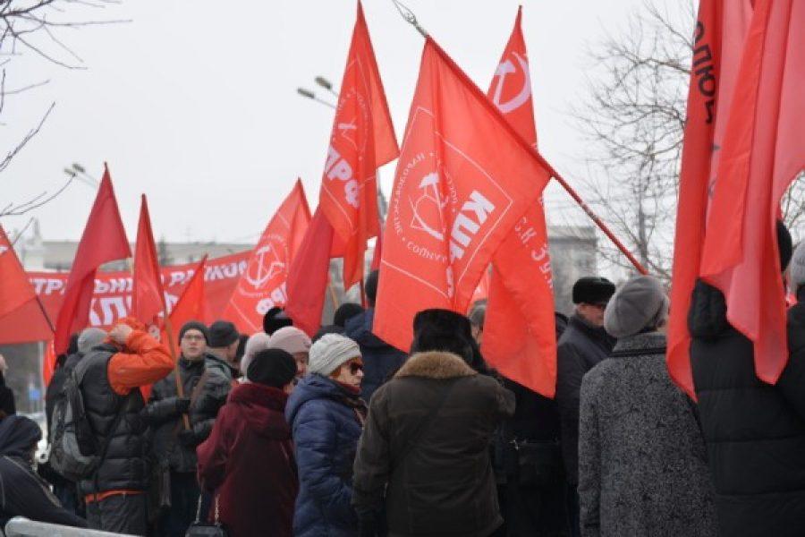 Обком КПРФ