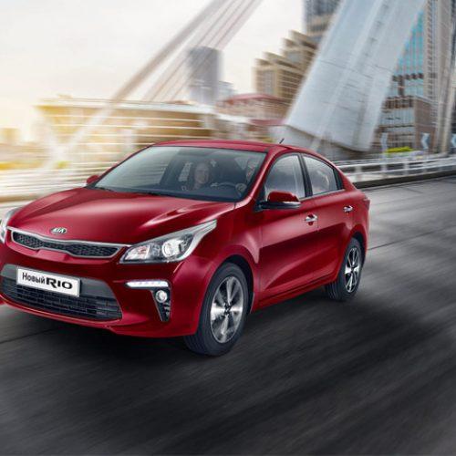 KIA Rio — лидер продаж новых автомобилей по итогам 2019 года