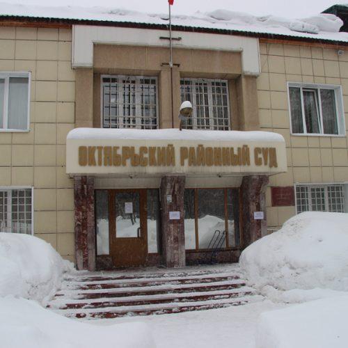 Минфин РФ морально навредил экс-губернатору более чем на 3 млн. рублей