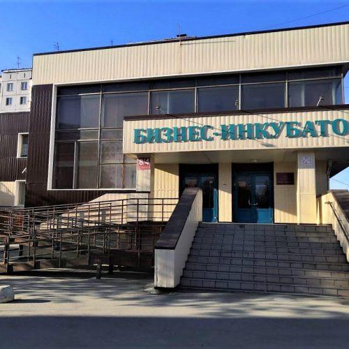 В городском бизнес-инкубаторе появятся площадки для нового вида бизнеса