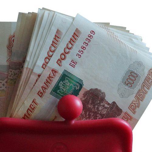 У клиентов УБРиР теперь появился еще один способ преумножения своих средств
