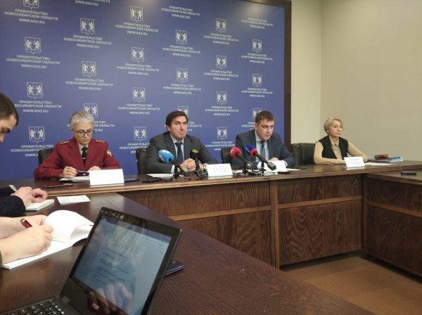Пока в Новосибирске случаев заболевания коронавирусом не зарегистрировано