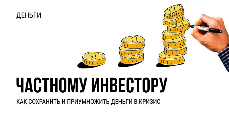 Истории успеха. Новости Новосибирска. Новости Сибири