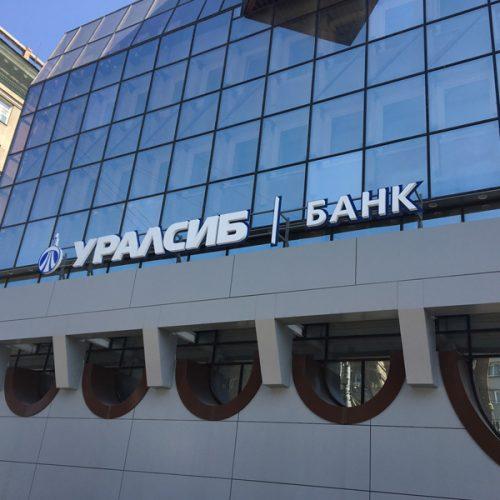 финансы Сибири