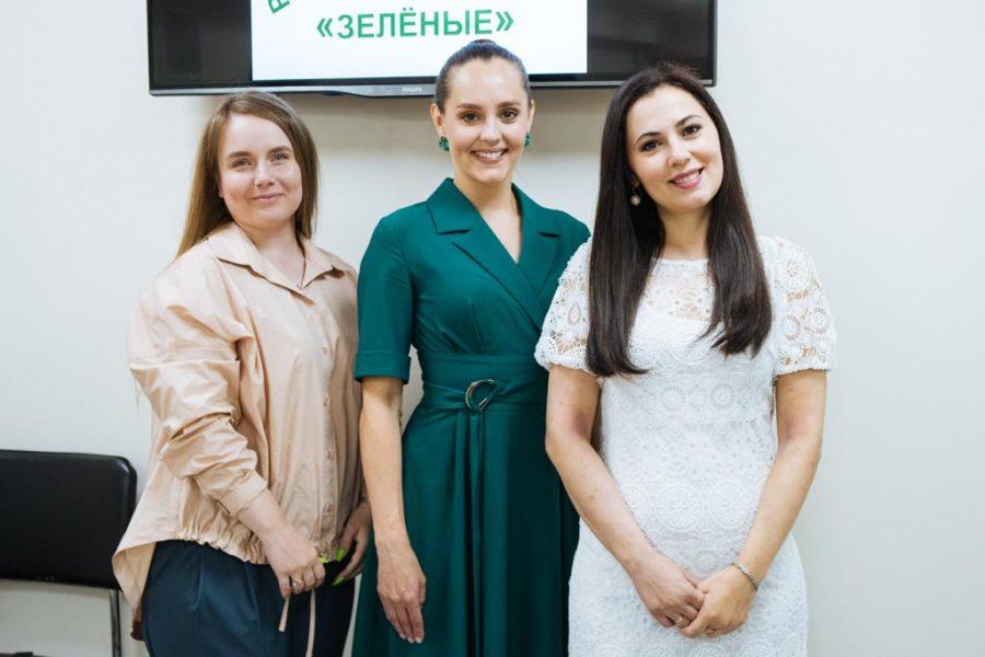 Зелёные кандидатки