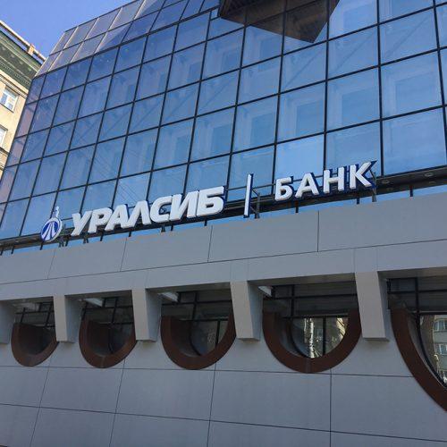 Банк УРАЛСИБ в Новосибирске стал партнером автоквеста клуба «Ford Club 54»