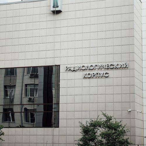 В клинике Мешалкина создано детское онкологическое отделение